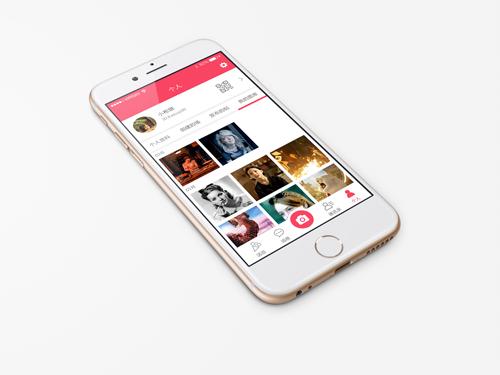 社交app开发,社交类app开发,社交app制作,社区app开发