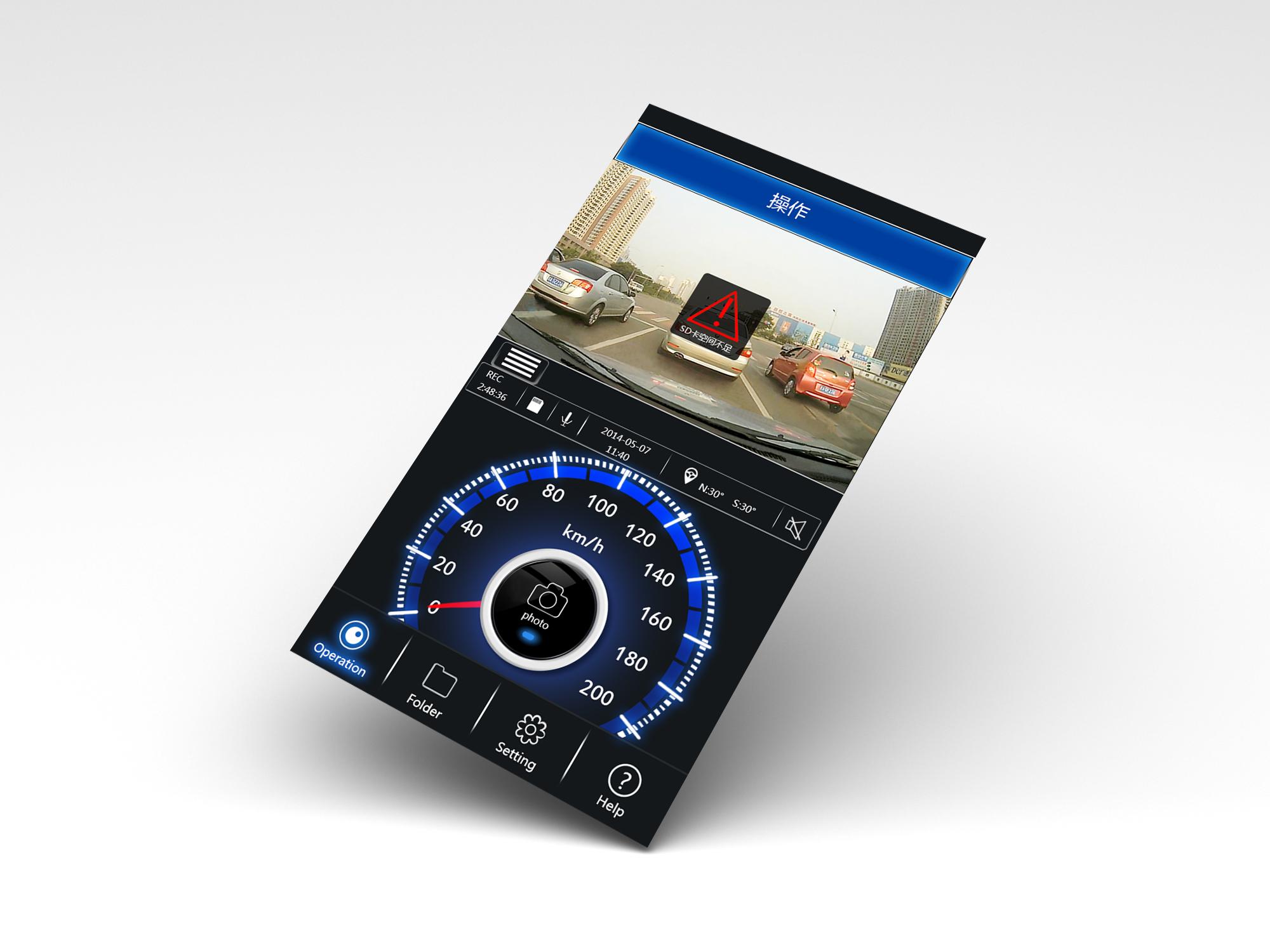 行车仪app开发,智能硬件app开发,app开发